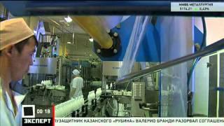 Мастер класс, Ветеринарные препараты, Эксперт ТВ(, 2011-07-24T15:21:08.000Z)