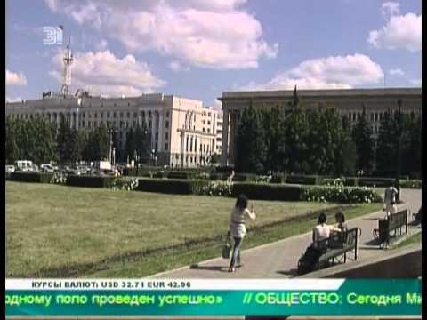 Челябинск вздрогнул от