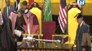 خادم الحرمين الشريفين يُشرف حفل جامعة مالايا بمناسبة منحه درجة الدكتوراه الفخرية في الآداب