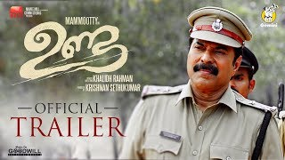 Unda Official Trailer | Mammootty | Khalid Rahman | Prashant Pillai