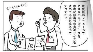 漫画:トツカケイスケ https://www.totsunet.com/ 運営:データのじかん https://data.wingarc.com.