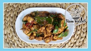 Spicy Thai Eggplant And Chicken Stir Fry Recipe