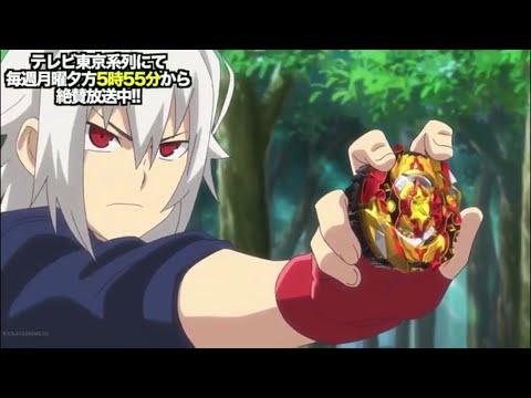 Beyblade Burst Chouzetsu AMV | Shu Vs Phi + Aiga Vs Kit Episode 46 & 47 Preview - Fight Song