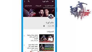 ملخص مباراة برشلونة واشبيلية 4-2 عصام الشوالي ال