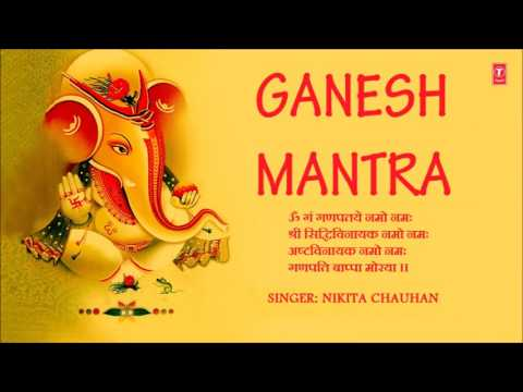Ganesh Mantra, Om Gan Ganapataye Namo Namah By NIKITA CHAUHAN I Full Audio Song I Art Track
