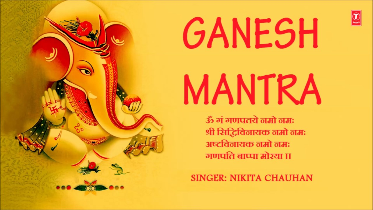 Ganesh Mantra Om Gan Ganapataye Namo Namah By Nikita Chauhan I Full Audio Song Art Track You