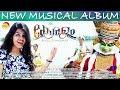 Download Keralam New Music  Album HD | Angel Sivakumar | Shan Nawaz MP3 song and Music Video