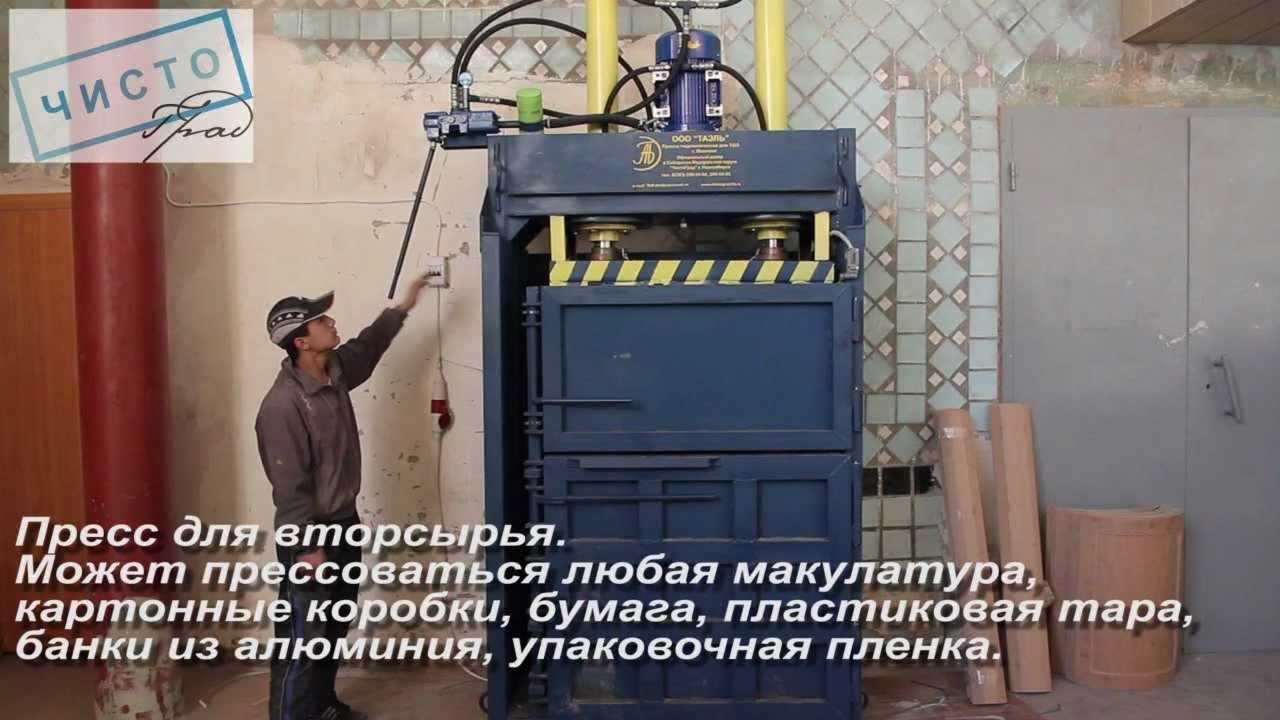 Пресс гидравлический. П 6324Б ус. 25 тонн. Покупатель. ОАО .