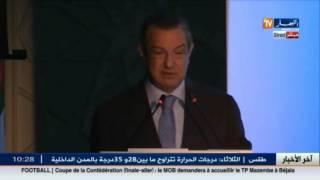 محافظ بنك الجزائر: القطاع البنكي يواجه عدة تحديات والجزائر متوجهة نحو الإقتصاد الرقمي