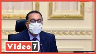 رئيس الوزراء يدلى بصوته فى انتخابات مجلس الشيوخ بزايد .. فيديو وصور - اليوم السابع