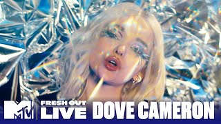 """Dove Cameron Talks """"Lazy Baby"""", Breakup Music & Pole Dancing (Extended Interview)   #MTVFreshOut"""
