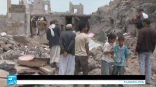 اليمن - قصف التحالف على معسكر الحرس الجمهوري