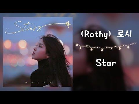 【Rothy 로시 - Stars 中文歌詞 】 我們總在忙碌於身生活去尋找自己 提醒自己 小編推薦的kpop歌曲 非常的喜歡 ...