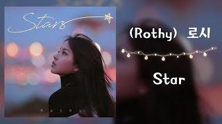 【韓繁中字】Rothy (로시) - Stars
