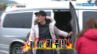 The last trip - Joohyuck makes them laugh until the end. [2Days & 1Night-Season 3/2017.11.12]