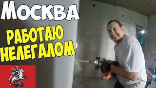 =UBER Такси, Как Заработать 200 000р в Москве, Полет, Черногория=