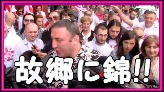 チャンネル登録よろしくお願い致します→ http://www.youtube.com/channe...