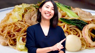 Rie's 4 Favorite Yakisoba Recipes • Tasty