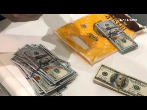 UA:СУМИ: Суддю у Сумах підозрюють у отриманні хабара у 4 тисячі доларів