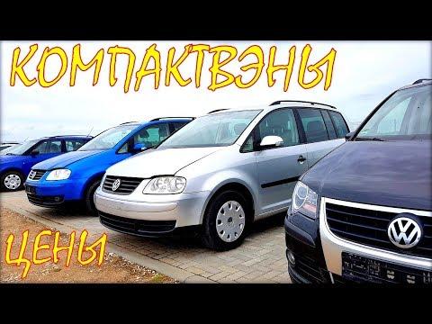 Цена Volkswagen Caddy и другие компактвэны из Литвы.