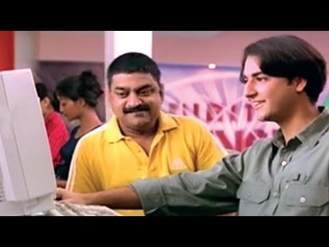 Premikula Roju || Kunal And Sonali Chatting Love Scene