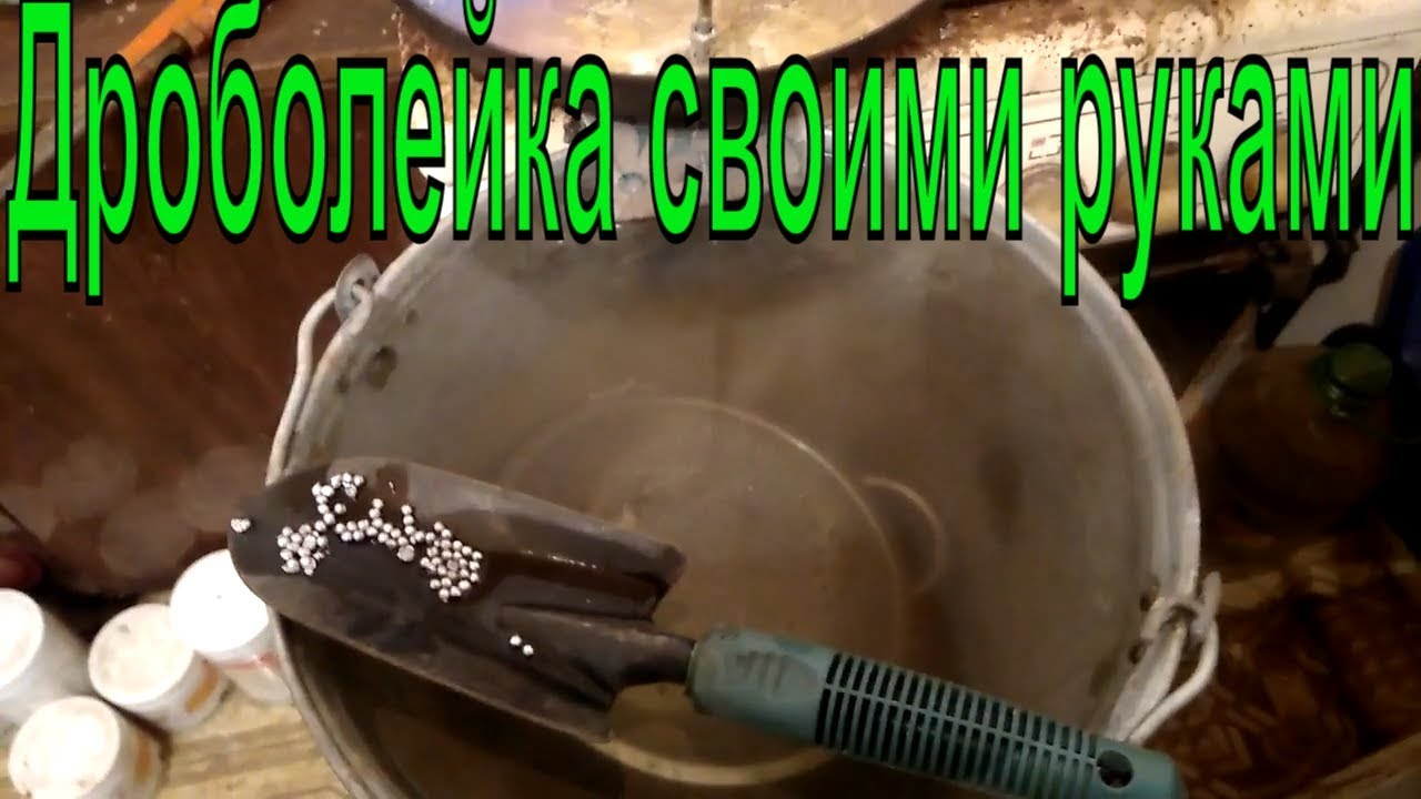 Дроболейка своими руками видео фото 986
