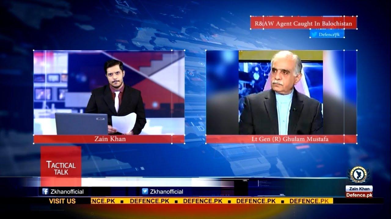 RAW Agent Captured From Balochistan | Zain Khan & Lt Gen (R