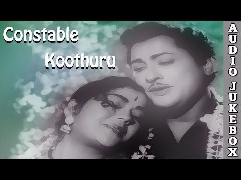 Constable Koothuru (1963) Full Songs Jukebox | Jaggaiah, Krishna Kumari | Telugu Songs Hit