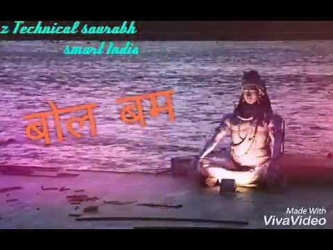 Bhojapuri bhakti song bol bam/ by khesari Lal  yadav
