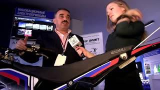Электромотоцикл и много зелени: российские ноу-хау представили в Москве