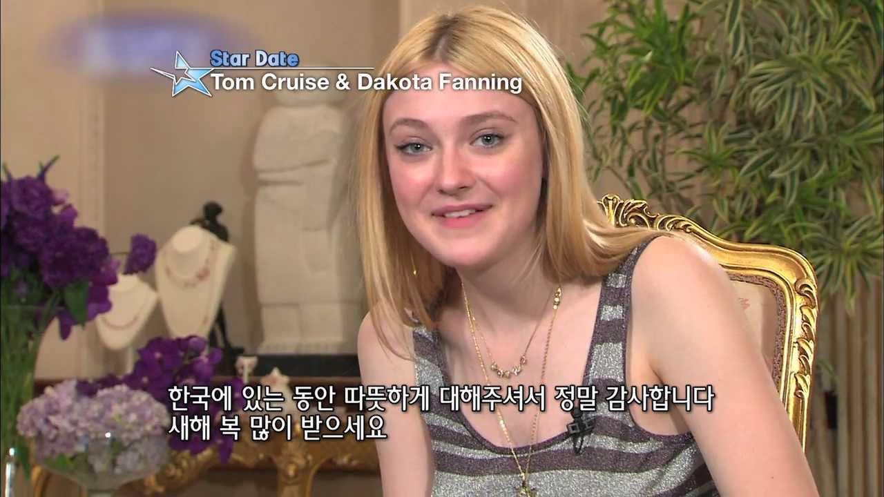 dakota fanning dating tom cruise