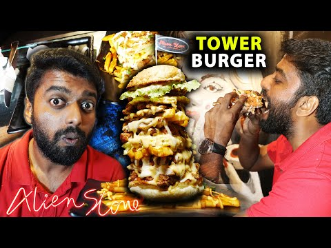 ALIEN 👽 RESTAURANT in Chennai !! TALLEST TOWER BURGER - ALIEN STONE