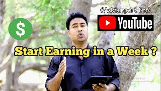 #Ask Support : Ep.9 - Trick to Start Earning Money on YouTube Quickly ?