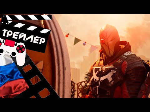 ОТРЯД САМОУБИЙЦ (SUICIDE SQUAD: KILL THE JUSTICE LEAGUE) - 2021 (ТРЕЙЛЕР) (ENG