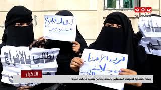 وقفة احتجاجية لأمهات المعتقلين بالمكلا يطالبن بتنفيذ قرارات النيابة  | تقرير يمن شباب