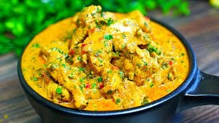The Best Curry Chicken Recipe - How to make Curry Chicken