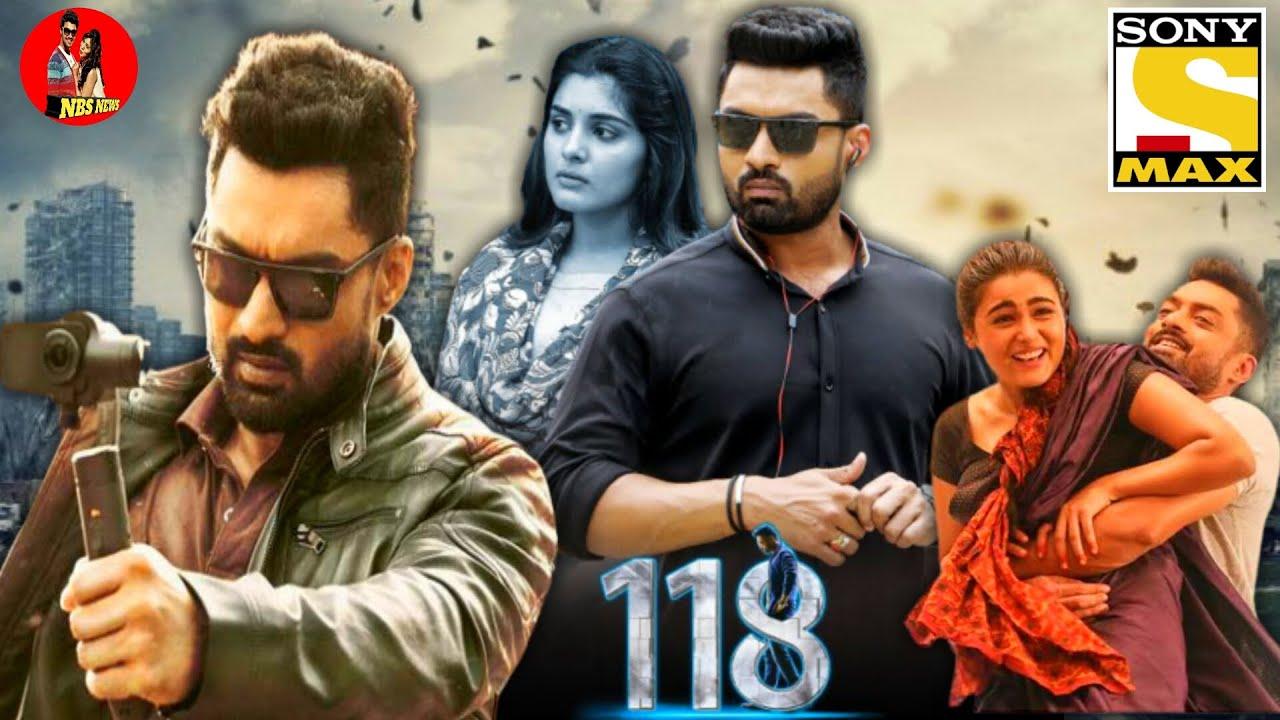118 full movie hindi dubbed 2020|world tv premiere|SONY MAX|NBS NEWS