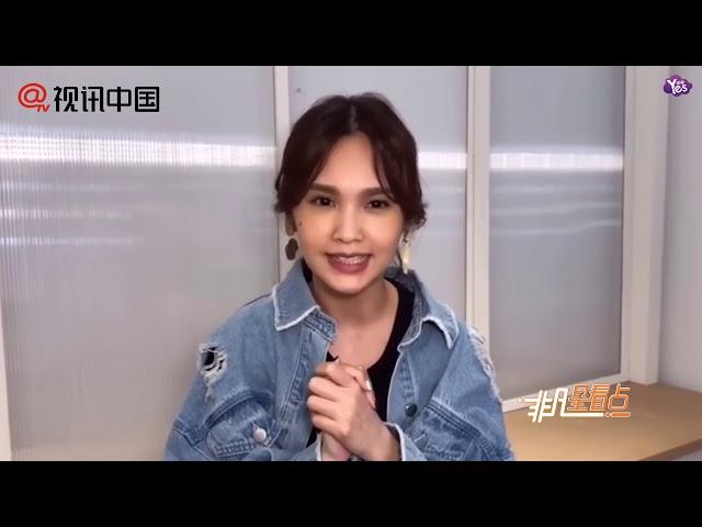 【今天】給楊丞琳寫的歌被指抄襲孫燕姿?吳青峰這樣回應