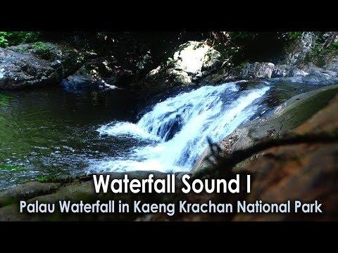 Waterfall Sound I, Palau Waterfall in Kaeng Krachan National Park