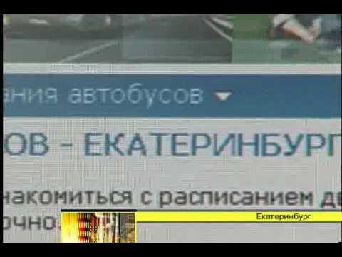 Пассажиры Северного вокзала Екатеринбурга теперь могут приобрести билет через