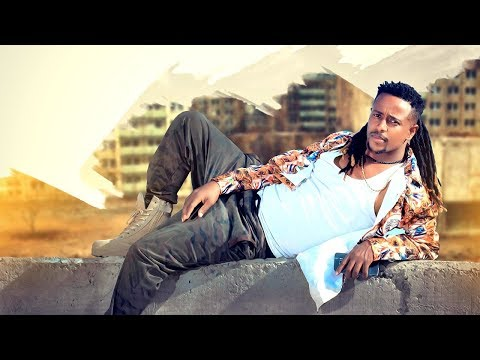 Dagim Adane – Wey Nedo | ወይ ነዶ – New Ethiopian Music 2019 (Official Video)