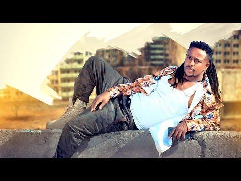 Dagim Adane - Wey Nedo | ወይ ነዶ - New Ethiopian Music