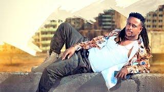 vuclip Dagim Adane - Wey Nedo | ወይ ነዶ - New Ethiopian Music 2019 (Official Video)