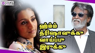 Trisha Approaching Pa Ranjith For Pairing To Super Star