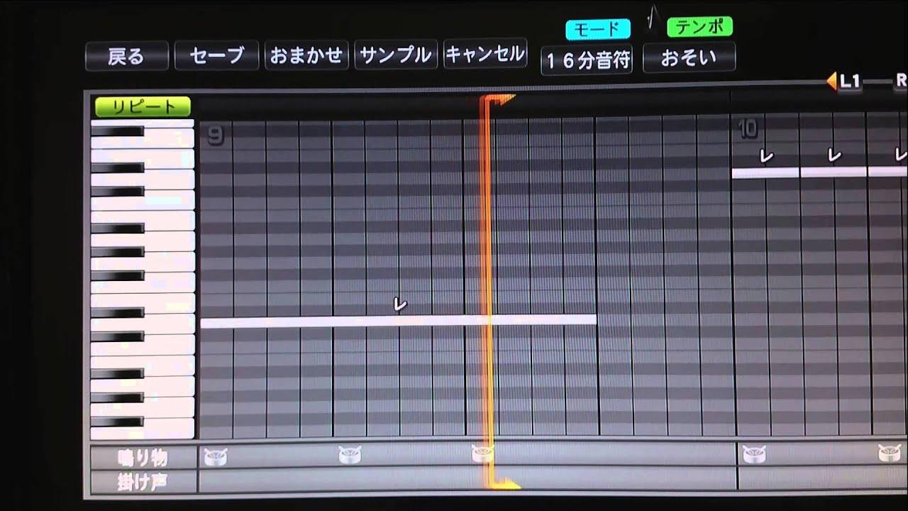 2019 歌 パスワード 応援 プロスピ