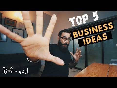 Halal Business Ideas With Low Investment Under 1 Lac