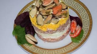 Праздничный Салат Из Тунца, Морепродуктов и Яиц. ВКУСНО 😋!!