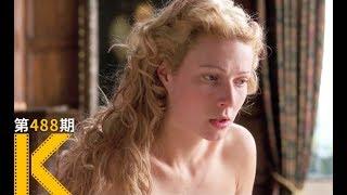 看电影了没-莎士比亚和他的情人-莎翁情史