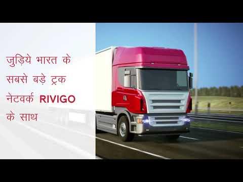 RIVIGO Fleet – Find full truckloads at best rates - Apps on