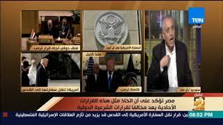 د.حسن عصفور: أي شئ غير إعلان دولة فلسطين يساعد قرار ترمب